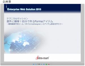 PDFアップロードアイテム3
