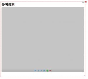 PDFプレビューアイテム1